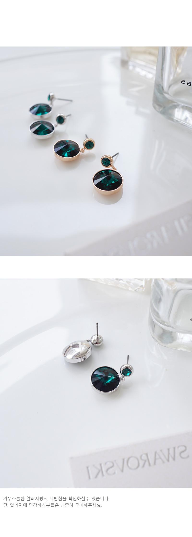스와로브스키 크리스탈 esg3183 귀걸이 에메랄드 - 비욘드라이프, 29,900원, 진주/원석, 드롭귀걸이