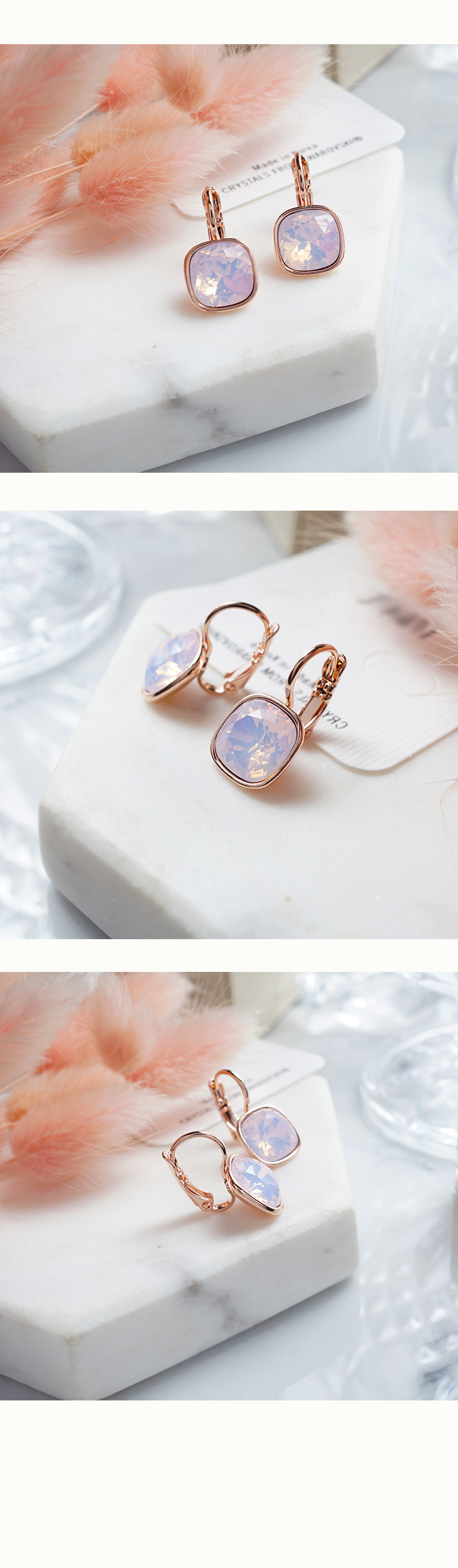 스와로브스키 크리스탈 쿠션컷 로즈골드 10mm 귀걸이- 로즈워터 오팔 ESG2160 - 비욘드라이프, 21,400원, 진주/원석, 드롭귀걸이